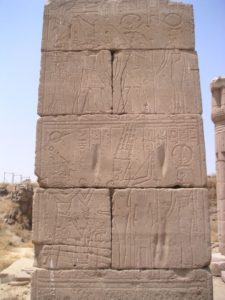 A relief on the Karnak Temple showing Amasis in front of the gods.